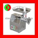 Small size electric mince meat cutter machine JRJ-12G for industry-