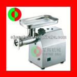Verticle electric meat chopper machine for factory-