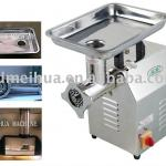 Stainless steel electric Meat mincer TC12-