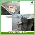 0086-18810361768 FC Series New Arrive frozen meat chopping and micing machine-