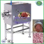 New developed meat grinder machine the best choice for you/0086-15838170737-