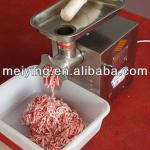 ss industrial automatic TJ series food meat grinder-