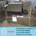 China JR-200 stainless steel industrial meat chopper-