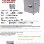 Large capacity stainless steel frozen meat grinder-