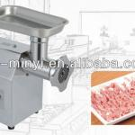 22 electric desk-top meat mixer-
