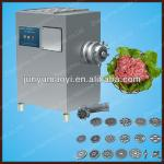 Hot sale and high productive electric meat mincer-