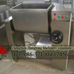 2011 Hot Selling Automatic Kitchen food/vegetable/ Meat Mixer-