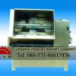 2011 Hot Selling Automatic food/vegetable/ Meat Mixer-