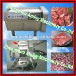 2013 hot sale frozen fresh meat cube cutting machine/meat slicing equipment/meat dicer machine(0086-13838347135)