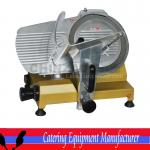 Economic Commercial Electric Meat Slicer (Yellow) HBS-250A-