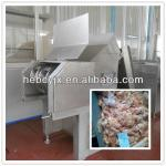 -18 Frozen Meat Slicer QK553-