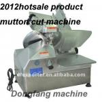 Mutton cutting machine/chinese lamb cut machine/small modelSQP320S chicken and mutton roll slicer-