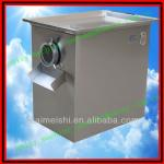 China stainless steel industrial meat mincer machine price-