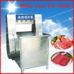 Best selling high efficiency professional mincer for meat processing-