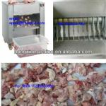 2013 super meat cutting machine, Bone and meat cutting machine 0086 15238020669-