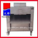 TB-02 High Quality Chicken And Poultry Cutter (Video) Manufactory-