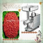 Electric Meat Cutting Machine-