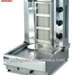 Alibaba Gas Kebab Machine