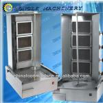 hot! HYKR-4 gas kebab machine/0086-13283896295