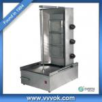Doner kebab grill machine for sale