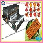 Stainless steel kebab wearing machine,kebab machine//008613676951397