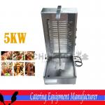 Electric Vertical Kebab Grill Machine CHZ-860