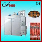 Hot sale multi-function smoke machine for meat product