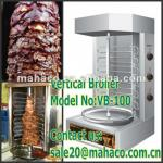 2012 New style Gas Vertical Broiler for the Middle East