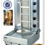 Stainless Steel Gas doner Kebab maker (GB-950)0086-13580546328-