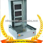 Gas Shawarma Machine(ISO9001 Approval, Manufacture)