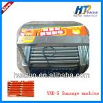 Full automatic 360 degree electrical automatic home industrial grilled sausage machine for sell YXD-5
