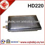 Energy Efficient Infrared Gas Chicken Kebab(hd220)