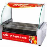 Hot Dog Broiler hot dog toaster (Stainless Steel)