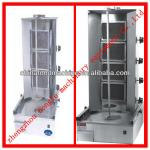 high efficiency gas kabab making machine 0086-13283896295-