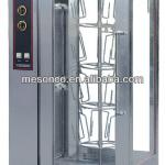 vertical gas shawarma broiler/ gas chicken rotisserie