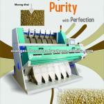 Color Sorter PULSES HIGH QUALITY MACHINE-