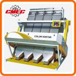 CCD Rice Color Sorter-