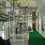 Edible/vegetable/cooking/sunflower oil manufacturing machine-
