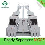 Double Body gravity best paddy separator machine price-