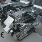 QYJ-200 tobacco cutting machine-