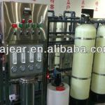 Pure water production equipment-