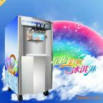 ice cream machine with air pump-