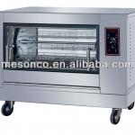electric rotisserie/ chicken grill machine-