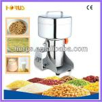 HR-20B 1000g Multi-functions Stainless steel Dry Food grinder-