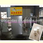 fresh milk pasteurizer for sale-