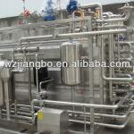 small milk pasteurizer-