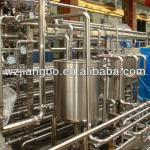 pasteurizing machine for sale-