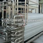 tunnel pasteurizing machine-