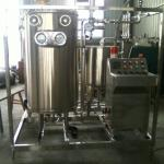 dairy pasteurizer-