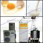 China Electric stainless steel fresh milk pasteurizer machine 86 13663826049-